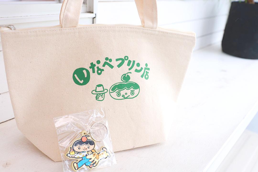 いなべプリン店オリジナル保冷バッグ